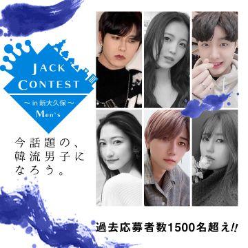 aaaaJack contest men's in 新大久保
