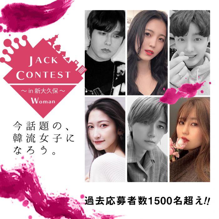 Jack contest women in 新大久保