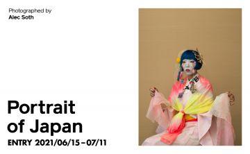 aaaaPortrait of Japan