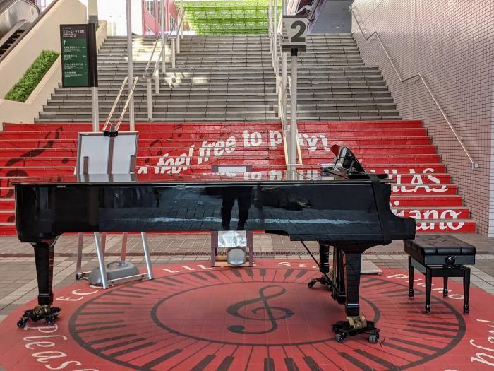 北神地域(エコール・リラ)のストリートピアノの愛称募集