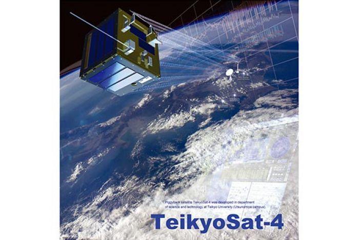 超小型人工衛星「TeikyoSat-4」愛称の一般公募