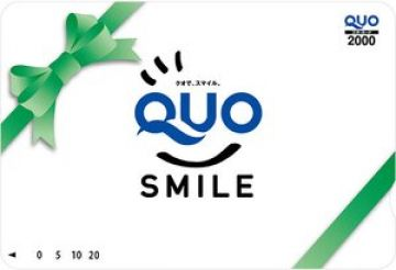 aaaaレタスクラブニュース 洗濯機についてのアンケートに答えてQUOカード2,000円分プレゼント