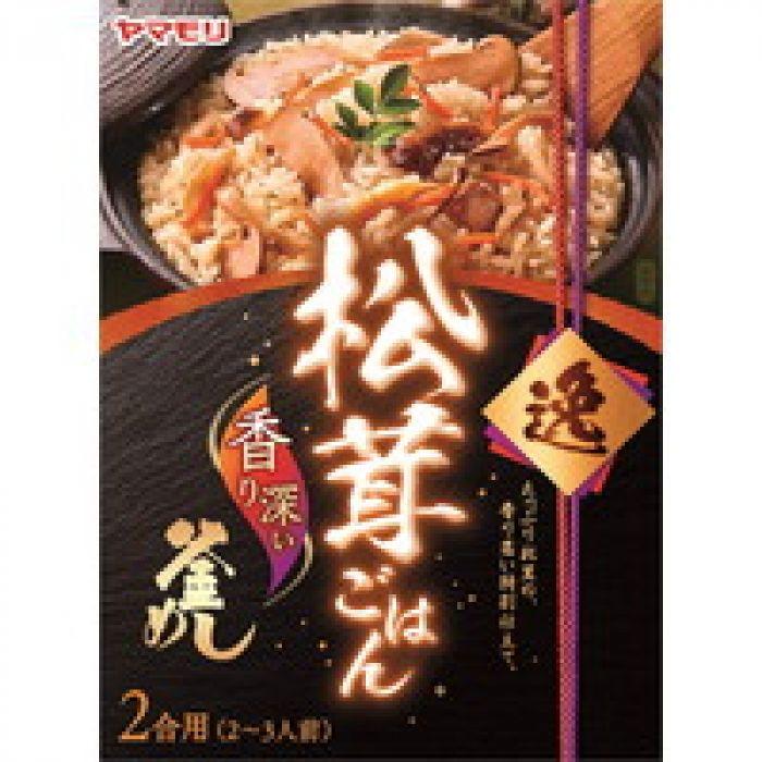 たっぷり松茸の、香り高い特別仕立て ヤマモリ <逸> 松茸ごはん 170g ×5個