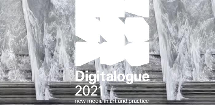 Digitalogue2021(デジタローグ2021)