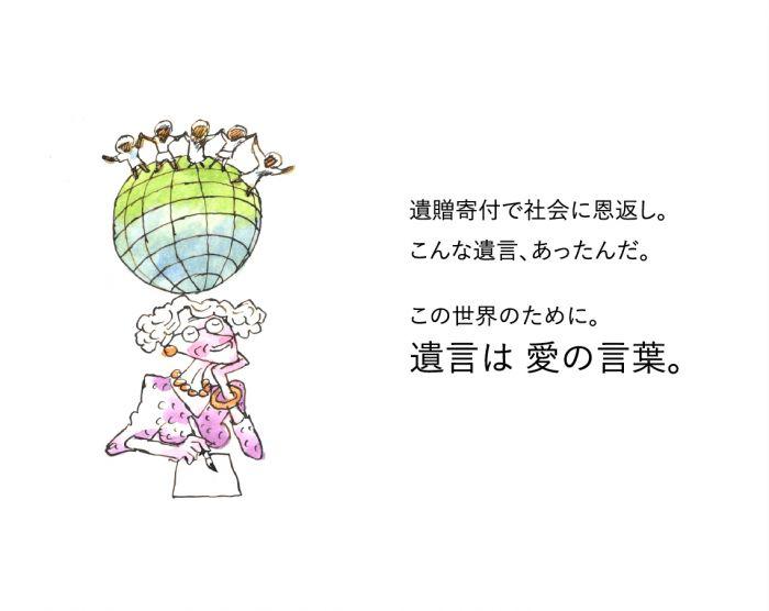 第6回ゆいごん大賞「ゆいごん川柳」