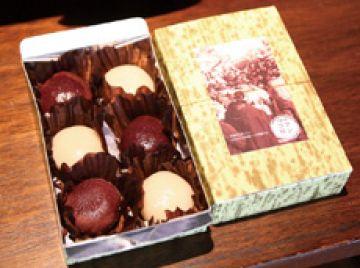 aaaa鳥取県 県産品プレゼント