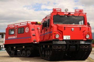 aaaa大阪市消防局 大型水陸両用車の愛称を募集