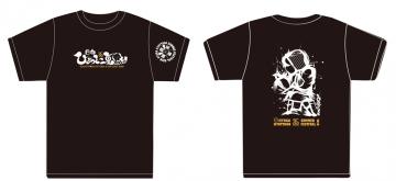 2019日向ひょっとこ夏祭りオリジナル Tシャツデザイン募集