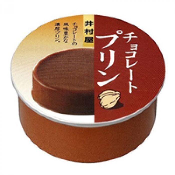 カカオの風味豊かな濃厚プリン 井村屋 缶チョコレートプリン75g×8個