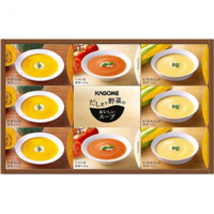 野菜本来のおいしさを最大限に引き出したスープ カゴメ だしまで野菜のポタージュギフト