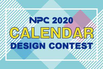 aaaaNPC 2020 CALENDAR DESIGN CONTEST