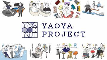 aaaa八尾市 YAOYA PROJECT(ヤオヤ・プロジェクト)