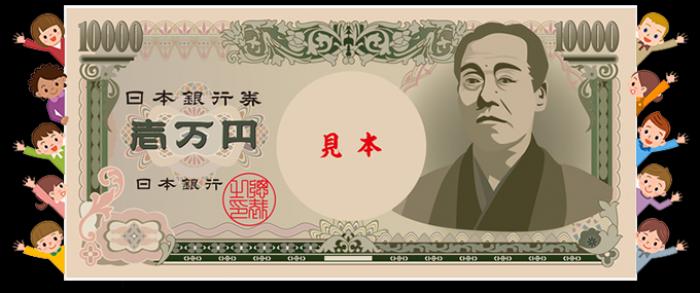 「壱万円以下でできる思わず試したくなる遊び」募集