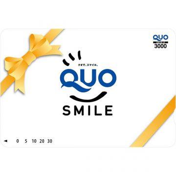 aaaaレタスクラブニュース 服選びについてのアンケートに答えてくださった方から3名様にQUOカード3000円分をプレゼント!
