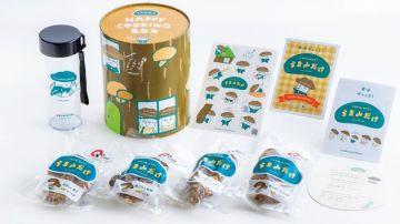 aaaaレタスクラブニュース 大分県産乾しいたけ「うまみだけ」HAPPY COOKING BOX 10名様 プレゼント