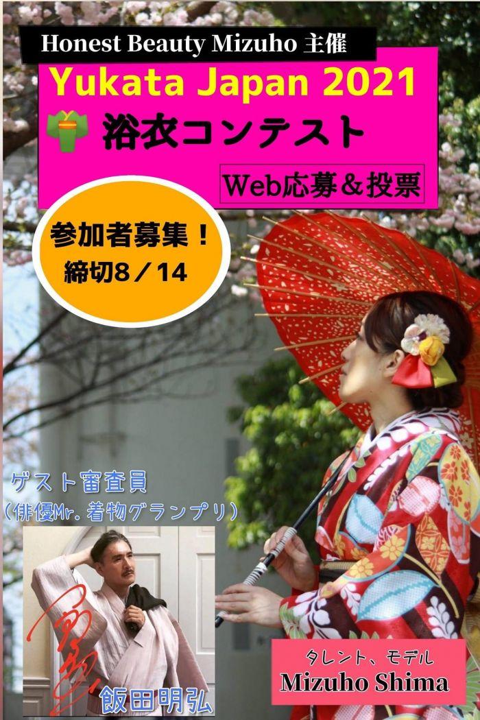 Yukata Japan 2021