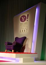 yahoo椅子