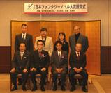 日本ファンタジーノベル blog用