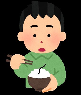 syokuji_kaminoke
