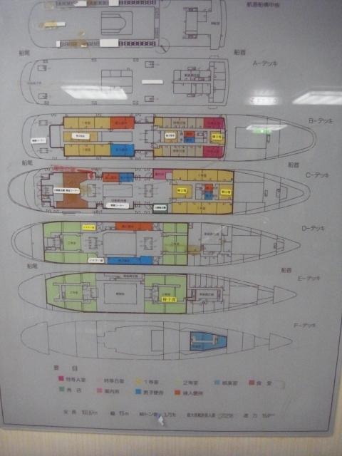 7層もあるのです。 船内探検だけでも、かなりの時間がかかります。
