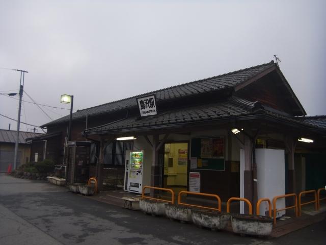今回は、中央線鳥沢駅からスタート。