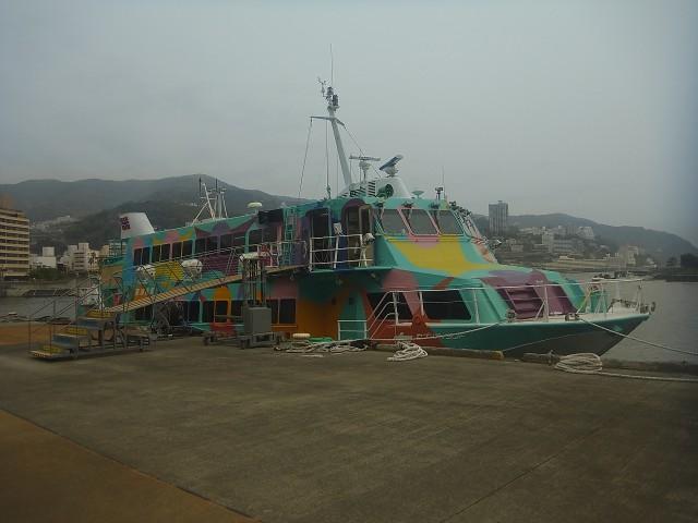 今回は三原山へ。 向かうは伊豆大島。 乗るはジェット船。 港は熱海。 なぜ熱海から? 安いから。