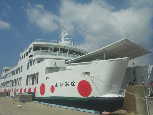 三嶺から下山した翌日。 ついでに、瀬戸内アートトリエンナーレを見に行ってきました。 船の名前「ましおな」じゃなくて「なおしま」です。 そう、今日の行先は直島。