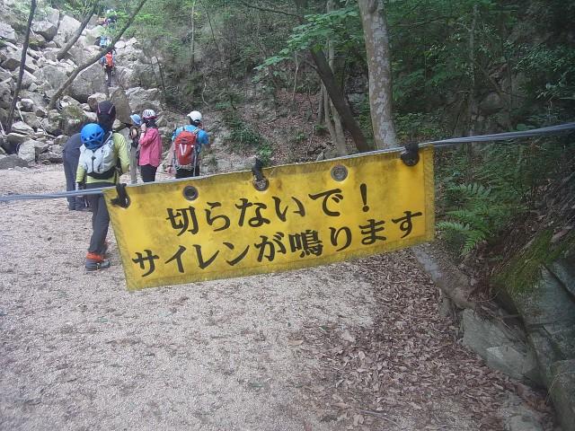 今回は六甲。 六甲ってハイキング気分で楽に歩ける山、というイメージですよね。 今回のルートは派線路。いわゆるバリエーションルート。 なので、最初からこの標識。 初心者は、この先進むな!ってことらしいです。