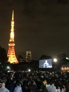 隣にはライトアップした東京タワーも