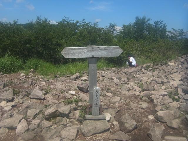 次に登ったのは、長七郎山。 岩が多いのです。