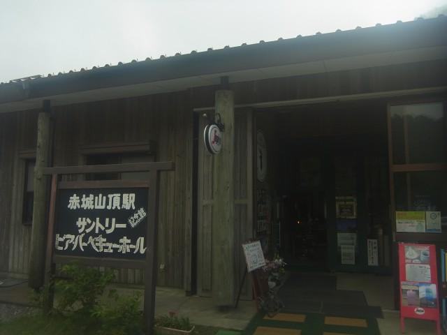 鳥居峠のレストランに立ち寄ります。