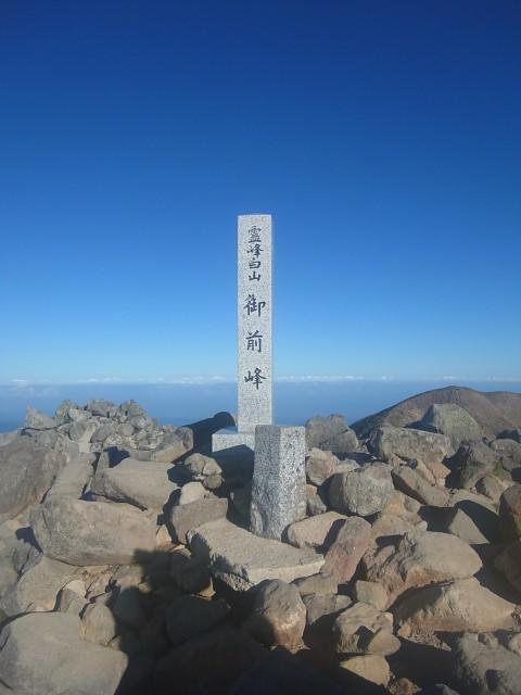で、山頂。 御前峰に到着。 天気は快晴、景色もよい。