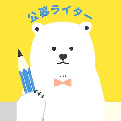 writer_kuma