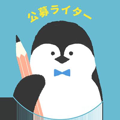 writer_pen