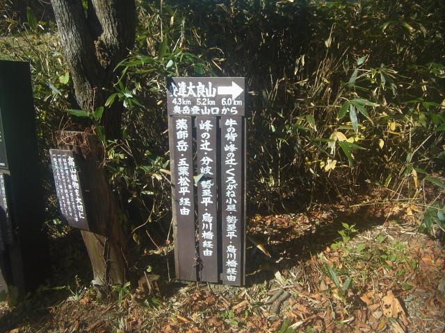 今回は安達太良山。 福島県です。 もちろんロープウェイは使わず、歩いて登りますよ。