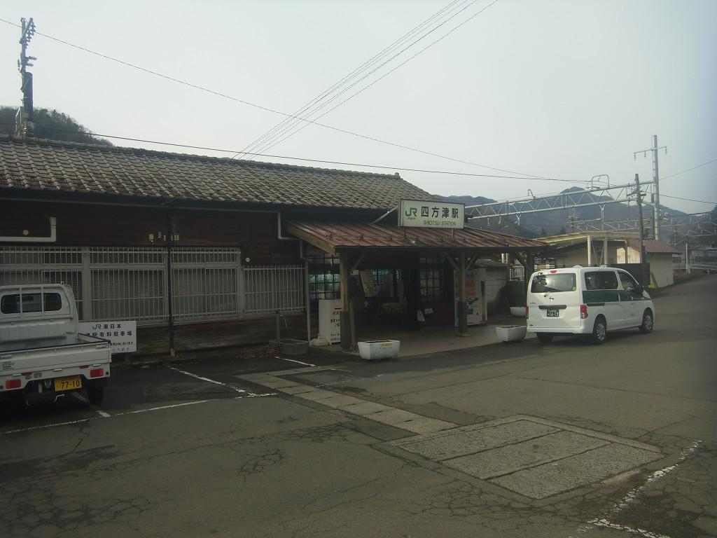 今回は四方津駅からスタート。