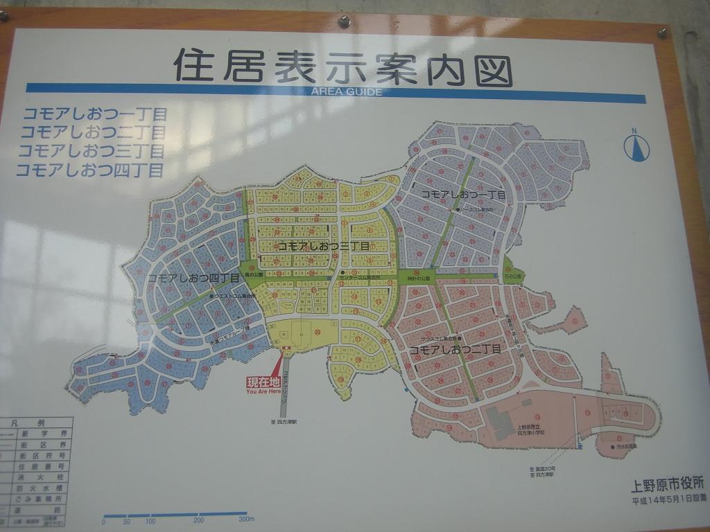 ここは、コモアしおつという、丘の上にある住宅地。 駅から、住民用のエレベーターが設置されているのです。