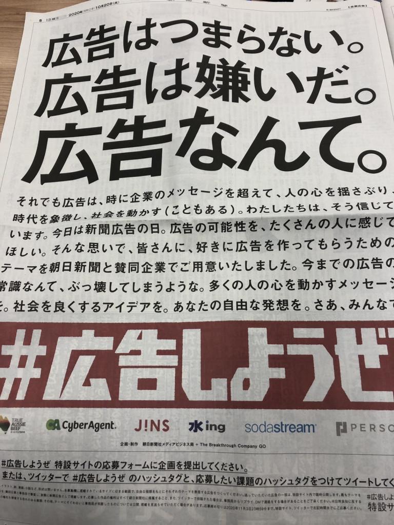 出勤前に知ったので、大至急駅のキオスクで朝日新聞を買いましたよね。