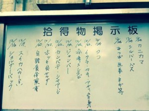 tsukijishijou