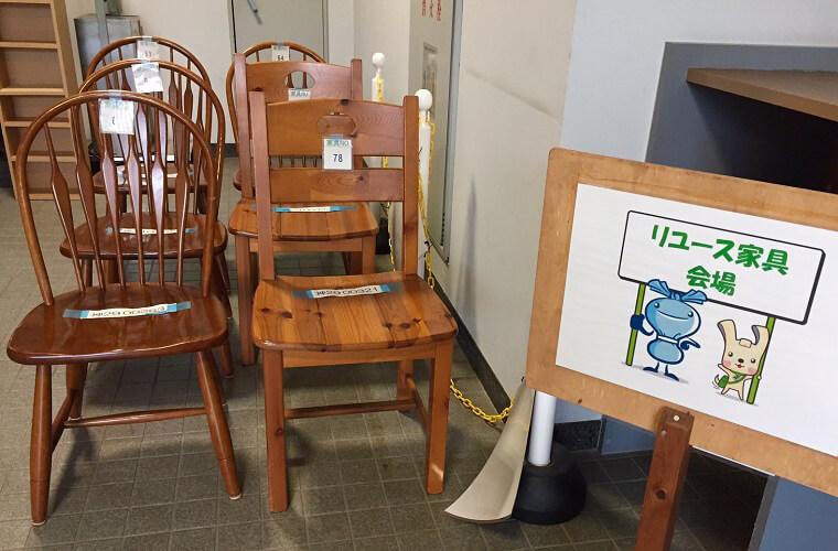 リユース家具展示コーナー