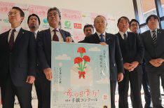 選考委員長に中村獅童さん  第1回『母の日参り』手紙コン
