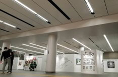 受賞作品は渋谷区庁舎などで巡回展示! 「SHIBUYA ART AWARDS