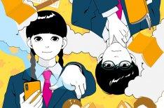 高校生限定の文学コンテスト「カクヨム甲子園2019」