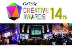 アジア最大級の学生対象フェス「GATSBY CREATIVE AWARDS 14th」開
