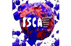 世界に羽ばたく学生クリエイターの受賞作品展「ISCA