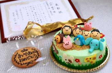 「第2回キッズケーキデザインコンテスト」表彰式を